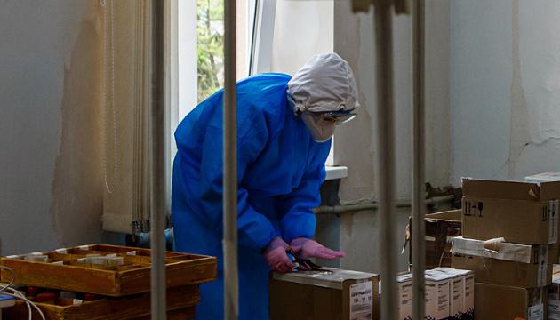 Киев и 22 области не готовы к смягчению карантина