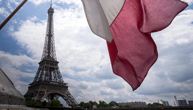 Во Франции объявили состав нового правительства