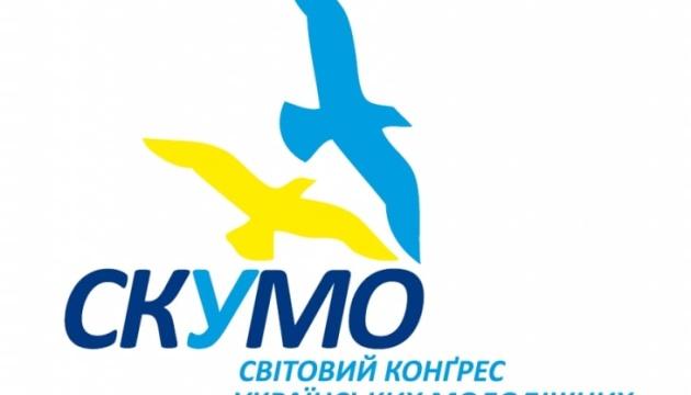 Молодь діаспори засуджує «голосування» на окупованих українських територіях