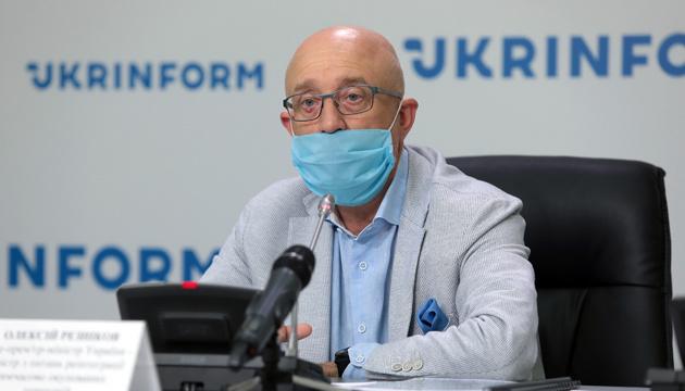 ウクライナ代表団は今後の三者協議でミンスクを訪れない=副首相
