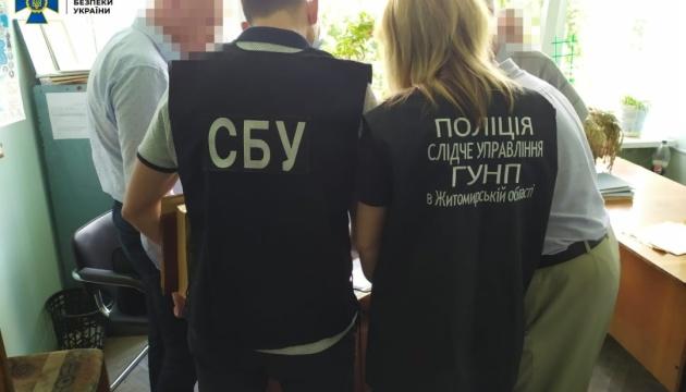 СБУ разоблачила миллионные злоупотребления на Житомирском бронетанковом