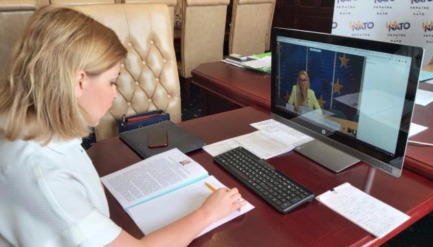 Стефанішина обговорила з єврокомісаром інтеграцію енергоринків України і ЄС