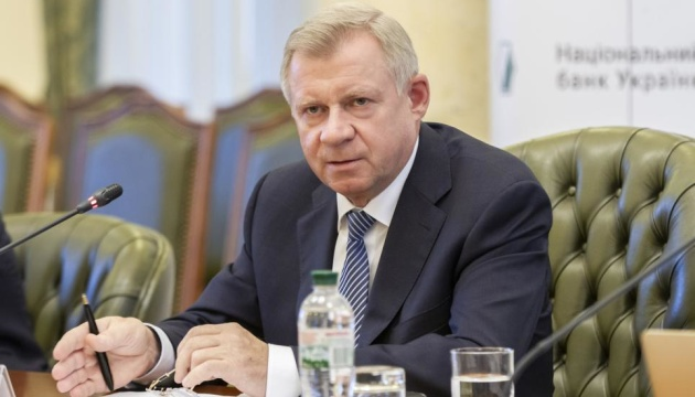 Parliament dismisses Smolii from post of NBU governor