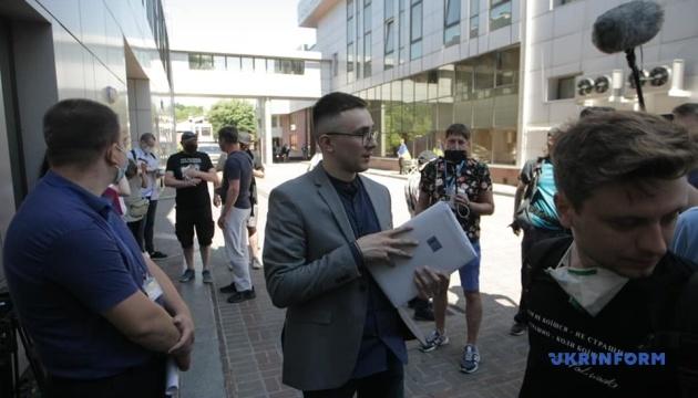 ТСК Ради закликає повернути розгляд справи Стерненка до Києва