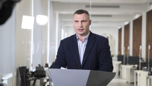 У Києві - 635 нових хворих із коронавірусом, померли 14 осіб
