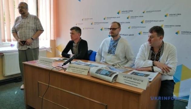 Кримчани зможуть дізнатися про історію своїх родин завдяки проєкту