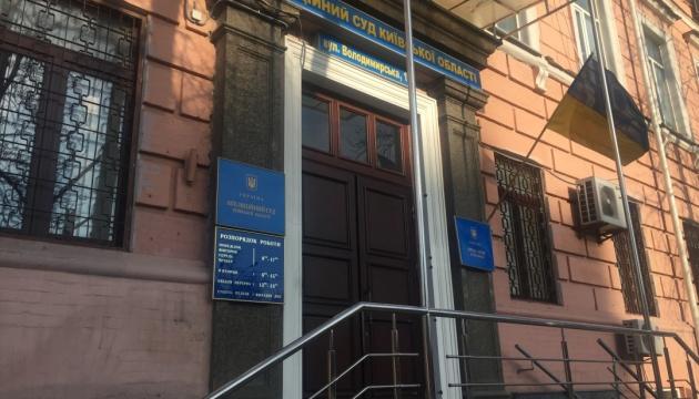 Експосадовців Апеляційного суду підозрюють у махінаціях на мільйон гривень