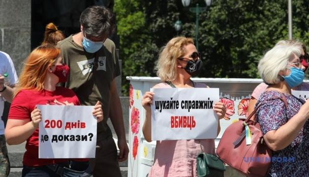 У Харкові пройшов мітинг на підтримку підозрюваних у справі Шеремета