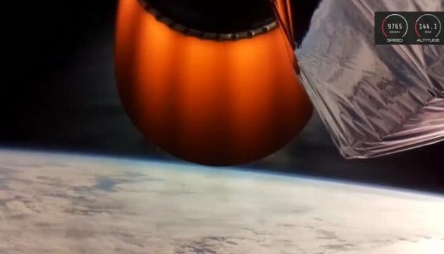 Американці з Rocket Lab доправили на орбіту ще одну групу супутників