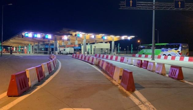 На кордоні з Польщею відкрили ще один пункт пропуску