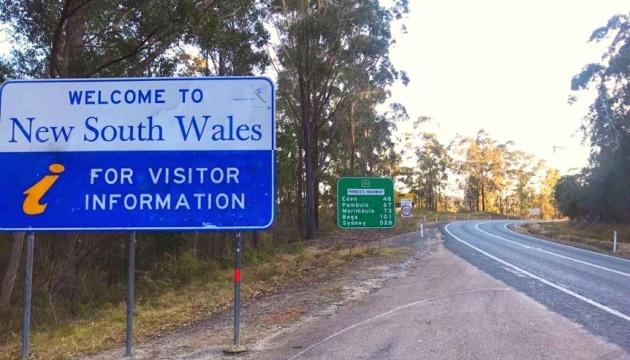 В Австралії вперше за 100 років закриють внутрішній кордон через COVID-19