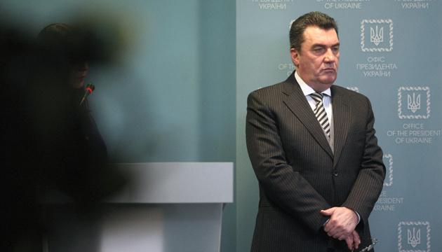 Данілов анонсував нове рішення РНБО щодо ситуації на Донбасі