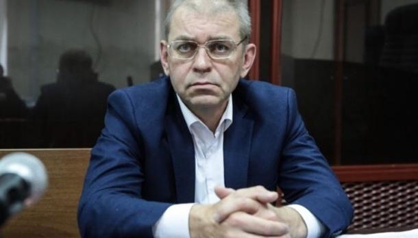 Офіс генпрокурора оскаржив виправдальний вирок Пашинському