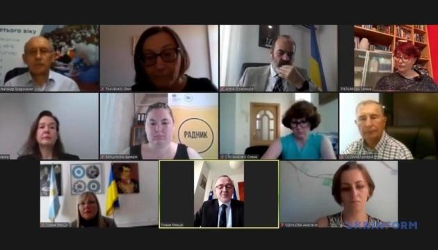 Захист прав людей похилого віку. Онлайн-круглий стіл та відкриття фотовиставки