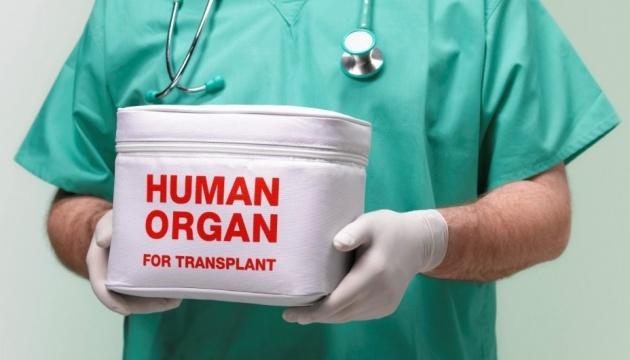 Трансплантация в Украине: не провалена, но и не запущена до сих пор