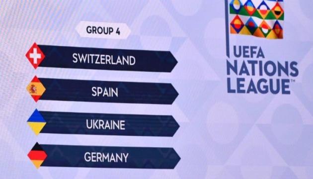 Сборные Испании и Украины не сыграют на