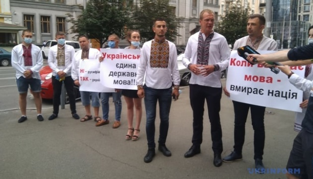Франковские депутаты пришли под КСУ поддержать