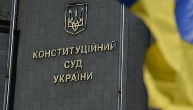 КСУ заблокировал реализацию результатов местных выборов - НАПК