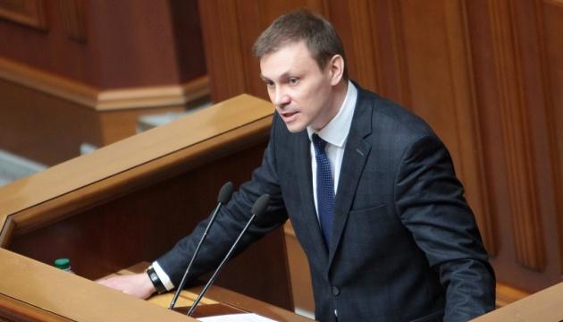 Ексдепутат Опоблоку пояснив, навіщо оскаржують