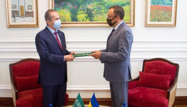 Новий посол Саудівської Аравії вручив копії вірчих грамот у МЗС України