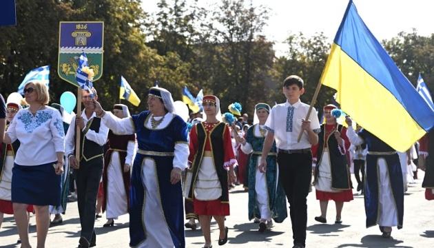 Українська Греція починається з Маріуполя