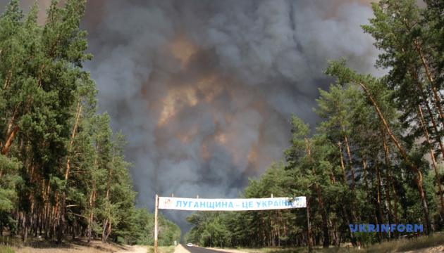 Кількість жертв лісових пожеж на Луганщині зросла до чотирьох