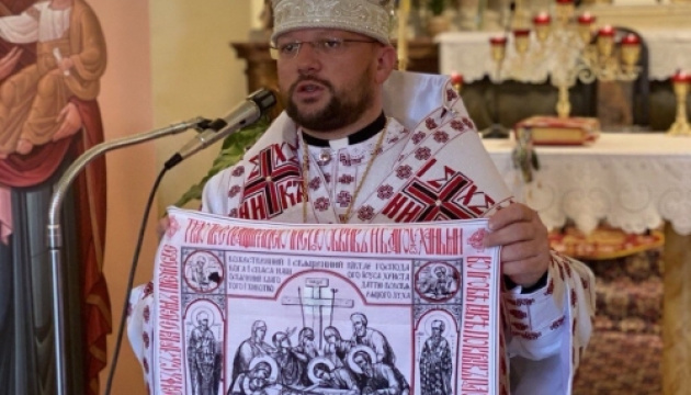 Глава УГКЦ передав антимінси для вірних церкви в Австрії
