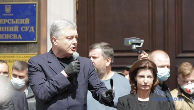 Захист Порошенка просить суд допитати керівника групи ДБР, який заявив про тиск на слідство