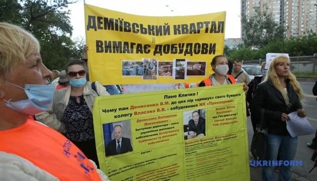 У Києві протестувальники перекрили міст Метро