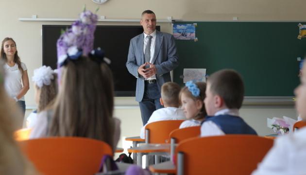 Навчання у школах Києва буде дистанційним до кінця карантину - Кличко