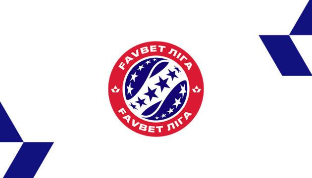 УПЛ затвердила календар 31 та 32 турів чемпіонату України з футболу