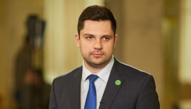"""Кримський осередок партії """"Слуга народу"""" очолив Качура"""