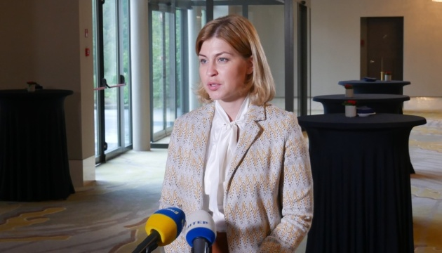 Vice PM Stefanishyna: Ukraine's relations with EU move to equal footing format