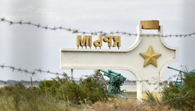 СКУ занепокоєний утисками кримських татар на окупованому півострові
