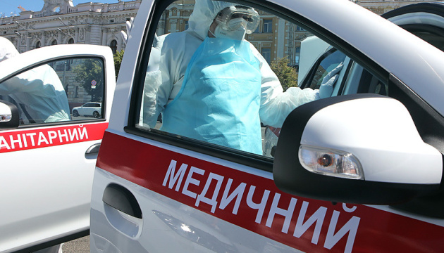 Highest incidence of coronavirus cases recorded in Kyiv city and seven regions