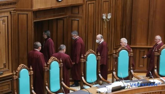 Конституційний Суд розглядає призначення Ситника директором НАБУ