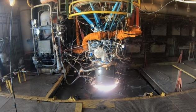 Na Ukrainie został pomyślnie przetestowany nowy silnik rakietowy