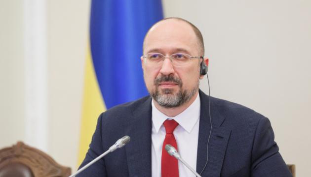 Chmygal a nommé les principales tâches de la réforme de la décentralisation d'ici 2023