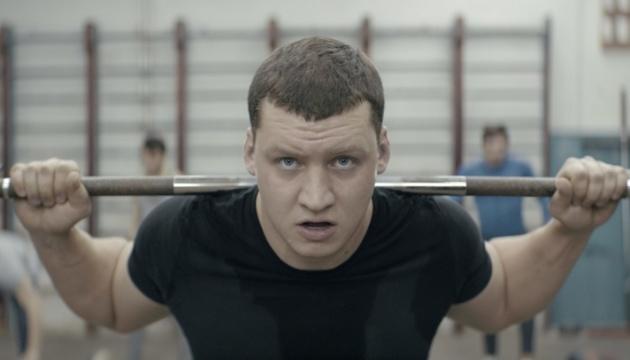 """Прем'єра українського фільму """"Штангіст"""" відбудеться на європейському каналі ARTE"""