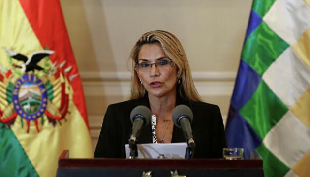 Тимчасовий президент Болівії захворіла на COVID-19