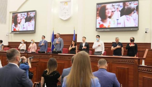 Справу про розстріли на Майдані розблокували - Київрада затвердила список присяжних