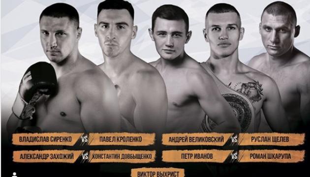 Промоутерская компания Усика объявила о вечере бокса в Украине