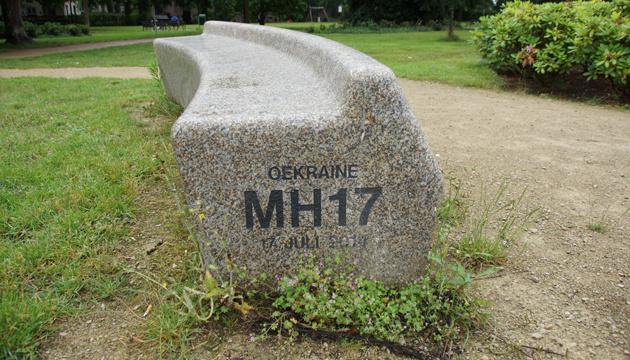 Захист ГРУшника Пулатова досі не оглянув реконструкцію МН17 - суд просять призначити дедлайн