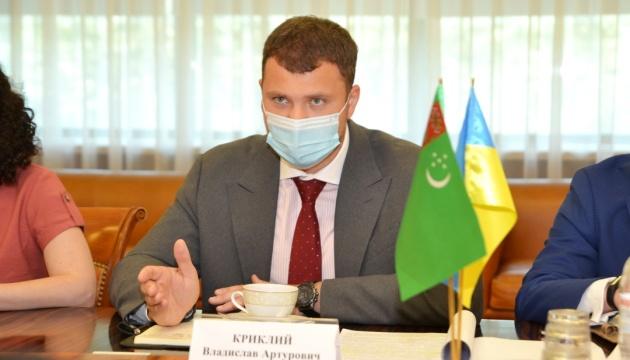 Украина и Туркменистан обсудили возобновление авиасообщения