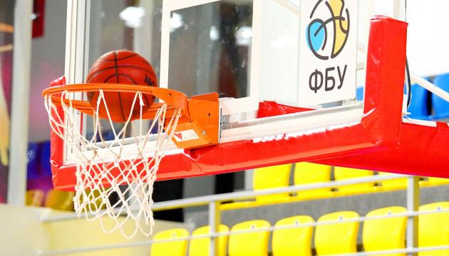 Стали известны все участники украинской баскетбольной Суперлиги