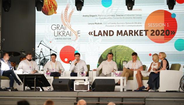 Ринок землі в Україні буде зі значними обмеженнями - Держгеокадастр