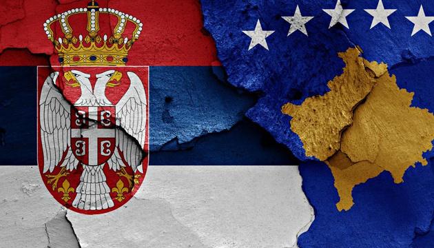 Белград і Приштина погодилися повернутися за стіл переговорів