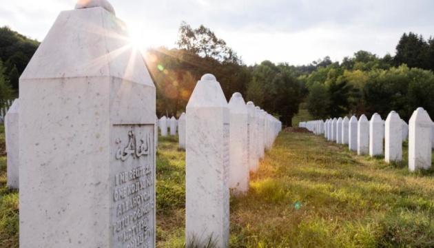 Евросоюз почтил память жертв геноцида в Сребренице