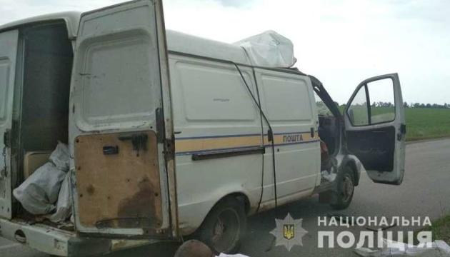 Пограбування автівки Укрпошти: Правоохоронці затримали четвертого підозрюваного