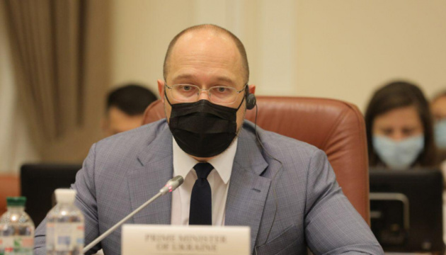 PM Shmyhal invites French business to join privatization in Ukraine